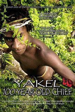 Yakel 3D