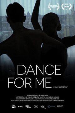 Dans for mig
