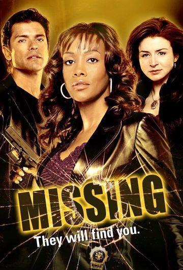 1-800-Missing