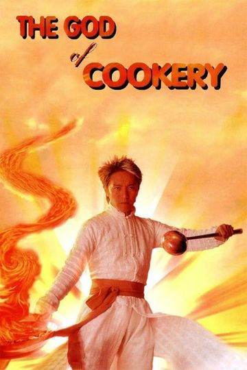 The God of Cookery