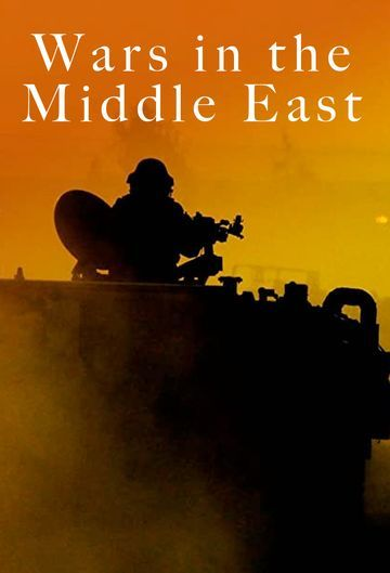 Modern Warfare: Wars in the Middle East Collection
